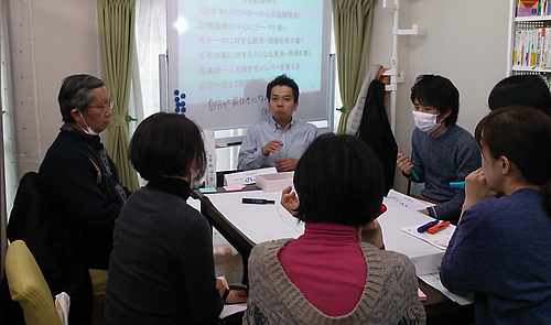 PSF養成講座(少人数制でじっくりとお伝えします)